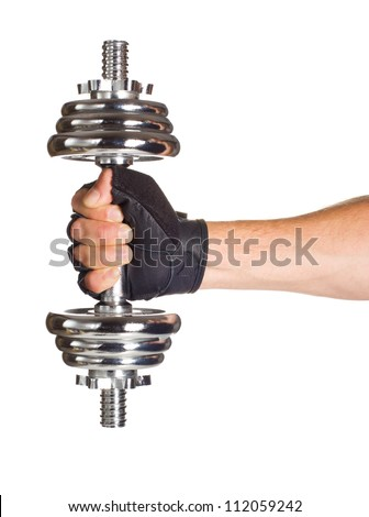 Chromed fitness dumbbell in hand - stock photo