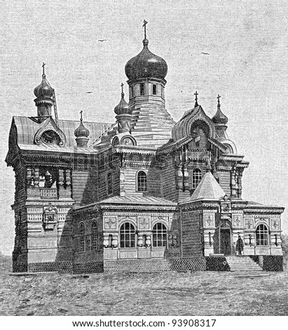 "Church at Khodynka in Moscow. Engraving by Rashevsky. Published in magazine ""Niva"", publishing house A.F. Marx, St. Petersburg, Russia, 1893"