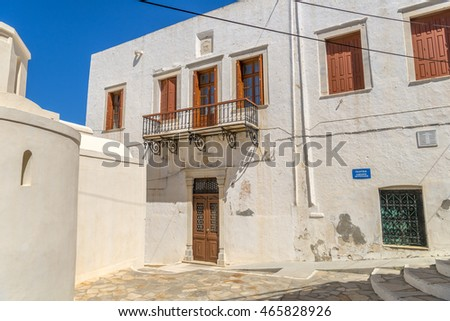 Church in Chora, Naxos, Greece. Traditional cycladic architecture.