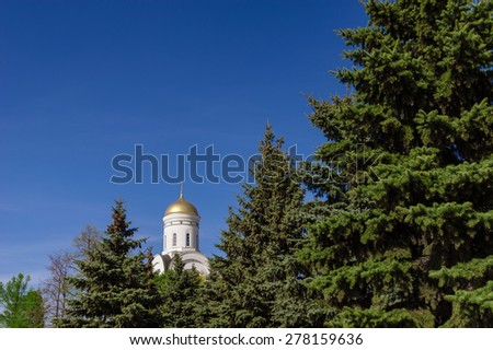 Church in Victory Park, Moscow - stock photo