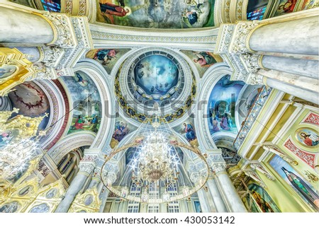Church interior with view on arch ceiling. Odessa, Ukraine. 25 May 2016