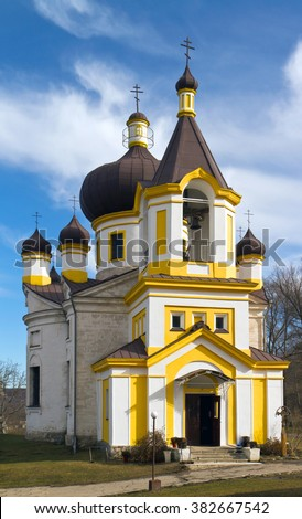 Church Monastery Condrita the Republic of Moldova - stock photo