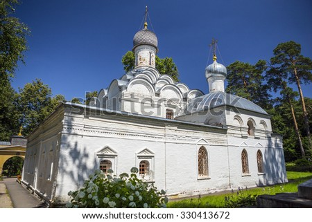 Church of Archangel Michael in Museum-Estate Arkhangelskoye, Moscow, Russia - stock photo