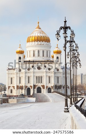 Church of Christ the Savior in Moscow at beautiful winter - stock photo