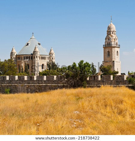 Church of Dormition and Bell-Tower on Mount Zion in Jerusalem, Israel - stock photo
