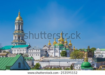 Church of famous Kiev Pechersk Lavra Monastery, Ukraine - stock photo