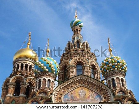 "Church of Our Saviour on Spilled Blood or Resurrection of Christ ""Spas-na-krovi ""- Saint-Petersburg, Russia - stock photo"