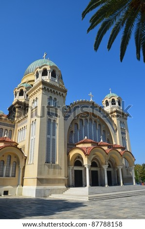 Church of Saint Andreas in Patras Greece - stock photo