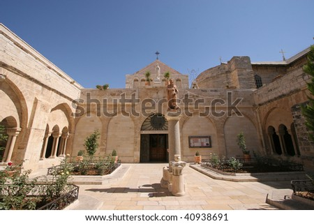 Church of St. Catherine, Bethlehem