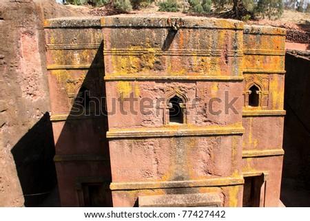 Church of St George, Lalibela, Ethiopia - stock photo