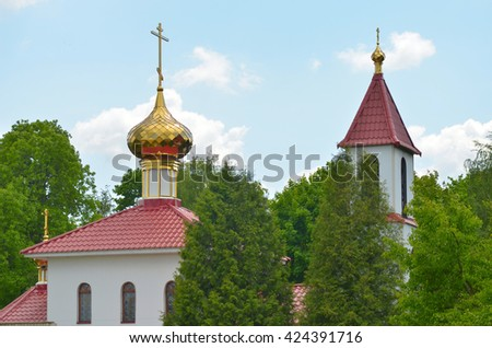 Church of St. George 20th century, Gomel, Belarus - stock photo
