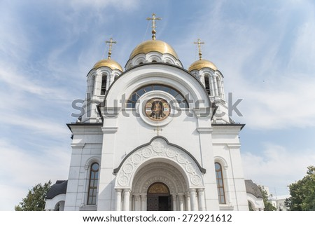 Church of St.George Victorious near the Volga river-side in Samara. Russia - stock photo