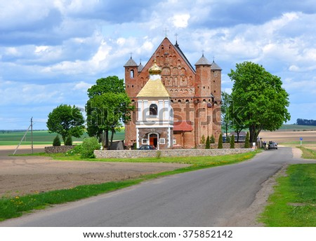 Church of St. Michael the Archangel in Synkovichi. Belarus - stock photo