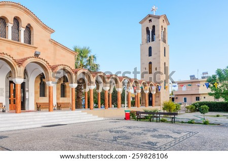 Church of St. Nektarios with a bell tower. Faliraki. island Rodos.Gretsiya - stock photo