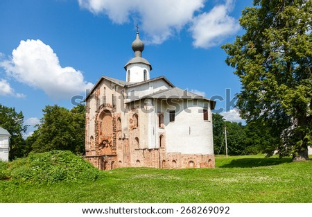 Church of St. Paraskeva at Yaroslav's Court in Veliky Novgorod, Russia. Was built in 1207
