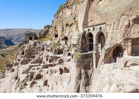 Church of the Dormition arch at the Vardzia cave monastery complex, Georgia - stock photo