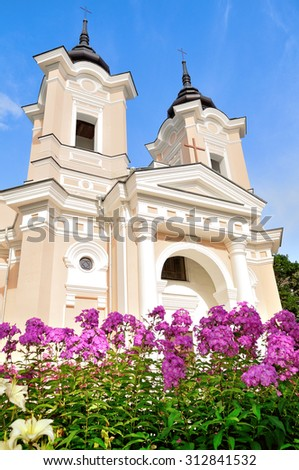 Church of the Holy Apostles Peter and Paul - the Catholic church in Veliky Novgorod, Russia - stock photo