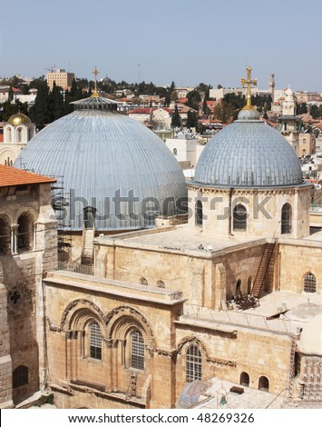 Church of the Holy Sepulcher (Church of the Resurrection), Old City of Jerusalem, Israel. Top view. - stock photo