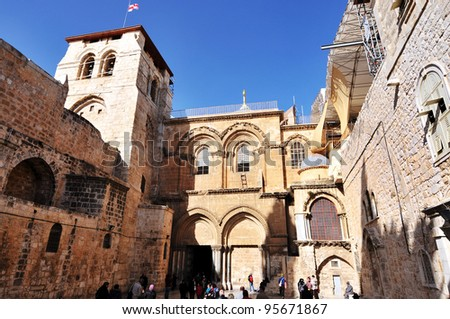 Church of the Holy Sepulcher, Jerusalem, Israel - stock photo