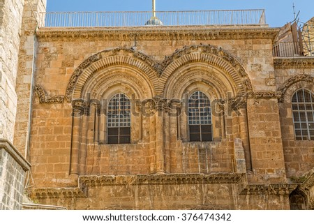 Church of the Holy Sepulchre detail two windows, holiest Christian site in the world. - stock photo