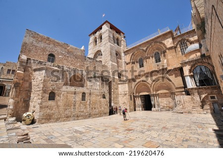Church Of The Holy Sepulchre.Jerusalem .Israel  - stock photo