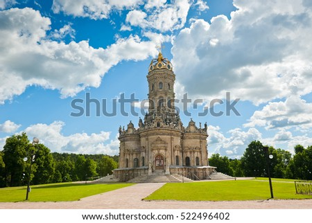 Church of The Holy Virgin in Dubrovitsy, Podolsk, Moscow Oblast, Russia