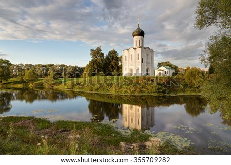 Church of the Intercession on the Nerl. Built in 12th century. Bogolyubovo, Vladimir region, Golden Ring of Russia