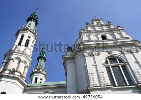 Church of the Most Holy Savior in Warsaw, Poland.