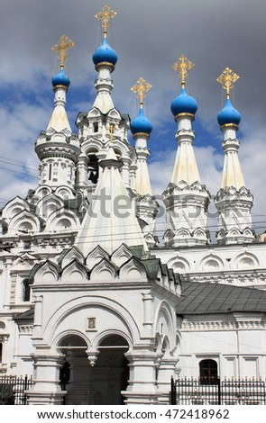 Church of the Nativity of the Theotokos at Putinki in Moscow, Russia