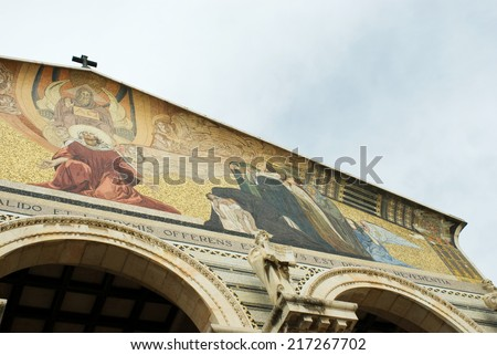 Church of the Old nations, Mount of olives, Jerusalem - stock photo