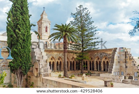 Church of the Pater Noster, Mount of Olives, Jerusalem, Israel
