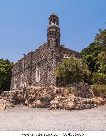 Church of the Primacy of Peter, Tabgha, Israel - stock photo