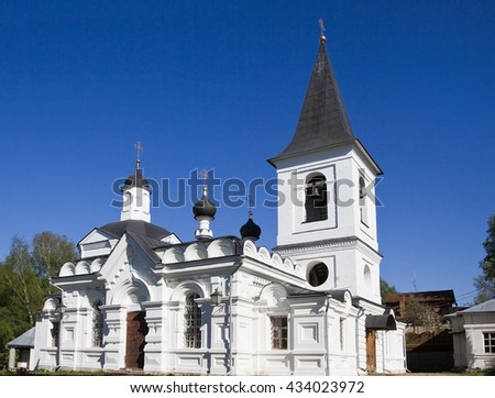 Church Of The Resurrection. Moscow oblast, Russia.