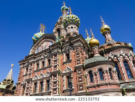 Church of the Savior on Blood, Saint-Petersburg - stock photo