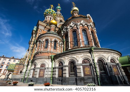 Church of the savior on spilled blood or Cathedral of the Resurrection of Christ, in Saint Petersburg, Russia - stock photo