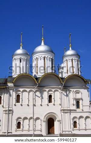 Church of the Twelve Apostles (Kremlin, Moscow)