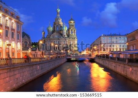 Church on Spilled Blood (or Resurrection Church of Our Savior) in Saint Petersburg, Russia on Griboedova Canal at twilight during the white nights of June.