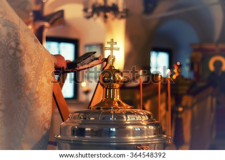 Church service crosses icons - stock photo