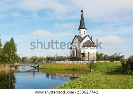 church St. George in St. Petersburg - stock photo