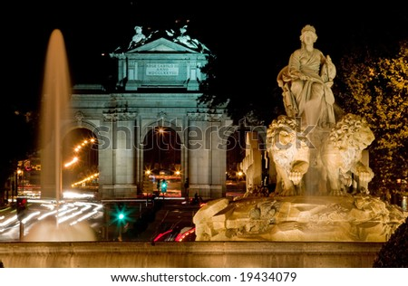 Cibeles Fountain - stock photo