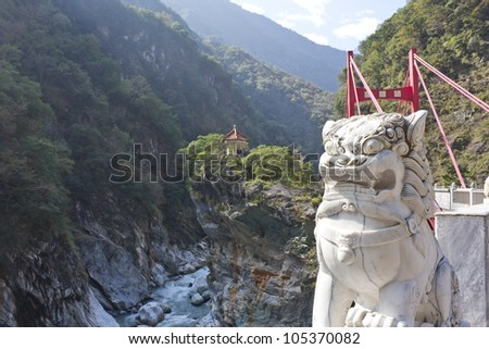 Cimu Bridge and Shrine in the Background. Taroko National Park in Taiwan