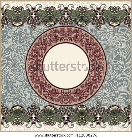 circle christmas vintage template. Raster version - stock photo