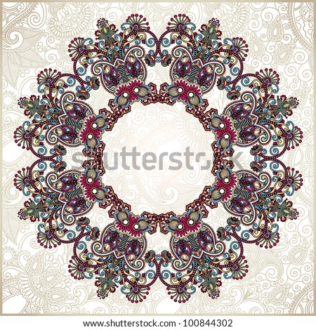 Circle ornament, ornamental round lace. Raster version