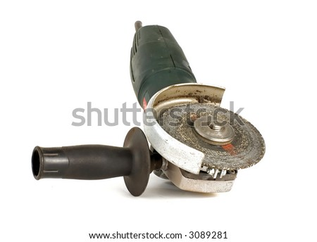 circular metal cutter on white background
