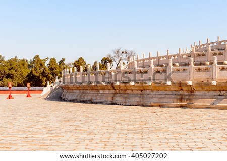 Circular Mound Altar at the Temple of Heaven complex, an Imperial Sacrificial Altar in Beijing. UNESCO World Heritage - stock photo