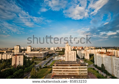 City Aerial View - stock photo
