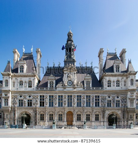 City hall of Paris - France - stock photo