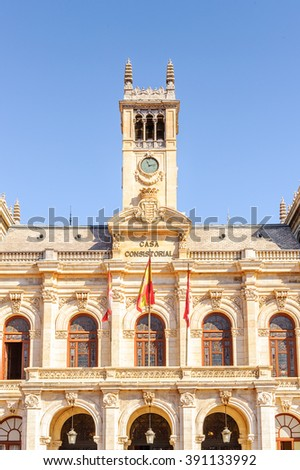 City hall of Valladolid, Spain. Close view