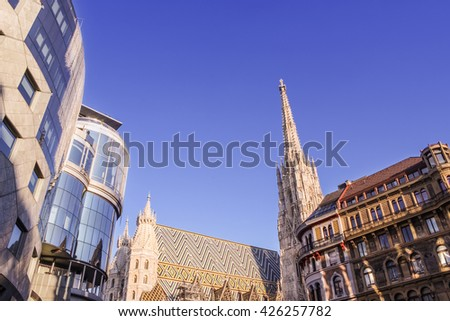 City landscape with medieval gothic and modern buildings in Vienna, Austria. Combining old and new architecture concept