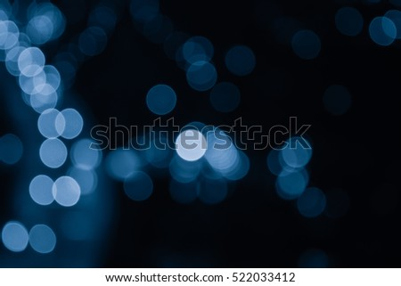 city lights at night defocused bokeh background